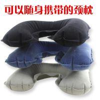可印LOGO 汽车充气枕 旅行必备 折叠U型充气护颈枕 车载颈枕