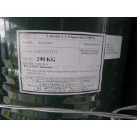 长期供应:甲基丙二醇,甲基丙二醇(MPO)