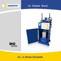 供应高效铁涂料桶压缩机,小型自动液压机