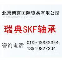 7220BECBM轴承 原装瑞典斯凯孚轴承 北京SKF斯凯孚精密主轴轴承