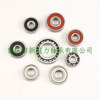 摩托车轮毂轴承6204-2RS