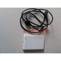 现货RFID读写器/发卡器/UHF无源1米/近距离超高频桌面读卡刷卡机