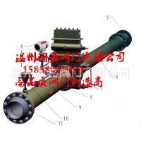 简易阀式孔板节流装置 简易阀式孔板节流装置制造商
