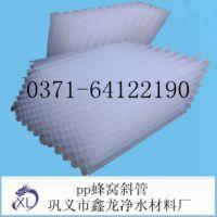 赤峰Φ50蜂窝斜管填料水处理专用价格低