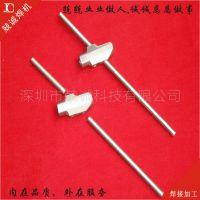 深圳厂家供应金属焊接 精密五金碰焊 点焊加工 焊接质优价廉