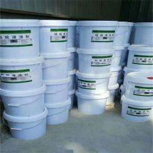 异丁基三乙氧基硅烷浸渍液 硅烷浸渍剂 德昌伟业厂供