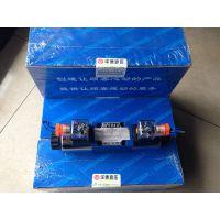 华德电磁换向阀4WE6D61B/CW220-50N9Z5L液压电磁阀