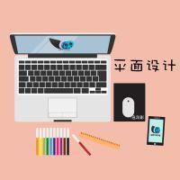 杭州平面设计包装设计VI设计创意设计名片设计制作logo设计杭州洛影文化创意企业宣传片制作产品宣传片