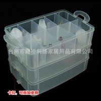 厂家直销 手提式10格裱花嘴收纳盒 透明塑料裱花工具整理箱可叠加