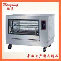 旋转式电烤炉 烤鸡箱 烤鸡架炉 卧式电烤炉 烤肉炉 烤鸭炉