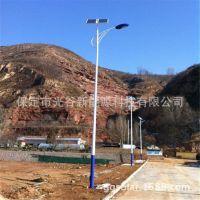 LED路灯 新农村20瓦专用路灯 太阳能路灯厂家直销 热镀锌路灯杆