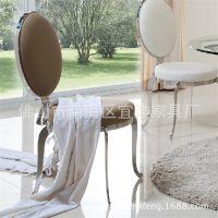 现代不锈钢餐椅 时尚客厅创意椅子 会客靠背皮椅CH138
