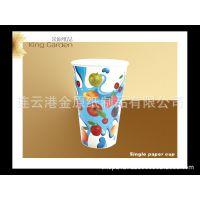 金原纸品 一次性 一次性纸杯定做 广告杯 奶茶杯 咖啡杯