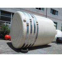 厂家供应聚乙烯储罐 防腐PE反应釜 滚塑PE搅拌罐
