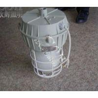 NFE014防爆泛光灯|NFE014价格