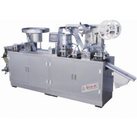 华勒直销全自动DPP-250E铝塑 铝铝泡罩包装机 厂家品种保证