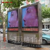 苏州市太仓市户外广告牌