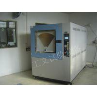 供应IP65/66灯具检测设备,IP防尘试验箱,砂尘试验箱