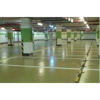 环氧防腐地坪施工范围|东莞专业环氧地坪|长安,虎门防腐地坪价格