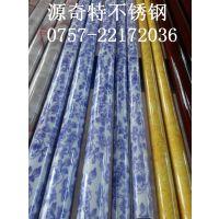 大型厂家供应不锈钢彩色管/仿木纹管/仿青花瓷管/青红古铜围栏管楼梯扶手管