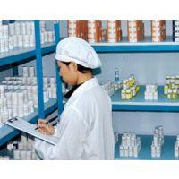 大千供应水乳剂高分子乳化剂——25.0%咪鲜胺水乳剂