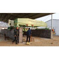 供应型加工有机肥设备翻堆机 翻抛机