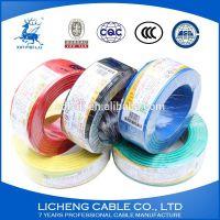成都力成电缆 聚氯乙烯绝缘无护套电缆电线BV/BVR4平方