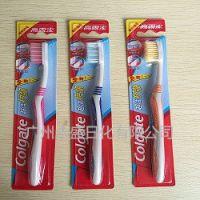 广州永盛日用品集团供应品牌高露洁牙刷一手货源信誉保证