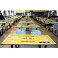 广垣传媒全国领先的高校媒体供应商餐厅桌贴广告灯箱条幅框架等 O10-57726692