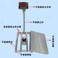 150kg/10g防水电子秤 150千克不锈钢电子秤 150公斤防生锈电子台秤