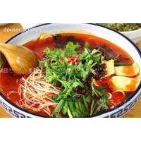 加盟要选择品牌(在线咨询)|宁夏米线|美食火锅米线培训