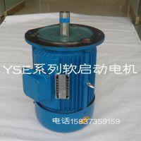 YSE90L-4-1.5KW实心转子制动三相异步电动机,亚重,适用单双梁起重机运行机构