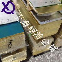 进口C2720黄铜板材
