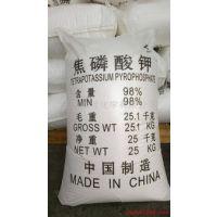 焦磷酸钾厂家直销