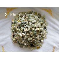 洪利玉器厂玉石粒 玉卵石 岫玉颗粒 毛块 滚石8-10mm