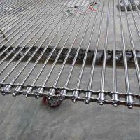 俺们山东正捷厂生产的链杆式网带质量杠杠滴 不信你就试试杀菌机网带 还是不锈钢材质滴