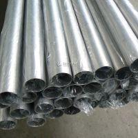宝鸡昌立钛镍供应 Zr1纯锆管,锆管厂家