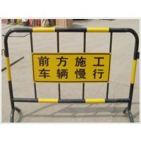 公路施工铁马移动隔离栏【互胜锌钢围栏厂】