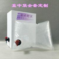 外贸货源3升红酒盒中袋供应/4层复合材质5L液态食品箱中袋厂家