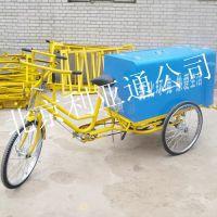 北京利亚通 厂家供应玻璃钢0.4立方三轮垃圾车铁板三轮环卫车不锈钢保洁车