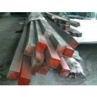 深圳S43000铁素体不锈钢方钢|扁条料|板型材