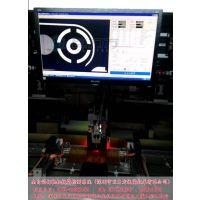 自动冲孔机视觉系统案例,全自动打靶机系统