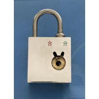 润峰JSN(W)机械五防程序挂锁