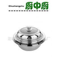 生产不锈钢汤蒸锅全能蒸汤锅飞碟蒸锅赠品锅