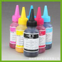 平板彩绘墨水 6色墨水 不裂开快干高精度批发进口墨水