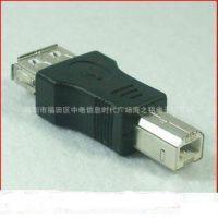 USB转接头 打印机转接头 USB母头转USB方口 打印口