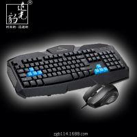 厂家直销追光豹F1游戏键鼠套装网吧办公游戏台式机电脑USB鼠标