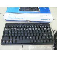 工厂批发联想笔记本外接键盘L100小键盘USB接口电脑耗材批发特价