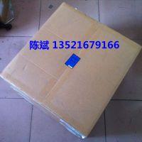 H3C LSQM1TGS16SC0 16口SFP 万兆板卡 S7510E 7506E S7503E