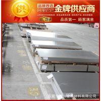 供应1Cr20Ni14Si2奥氏体型耐热钢 不锈钢板材 棒材 圆棒
